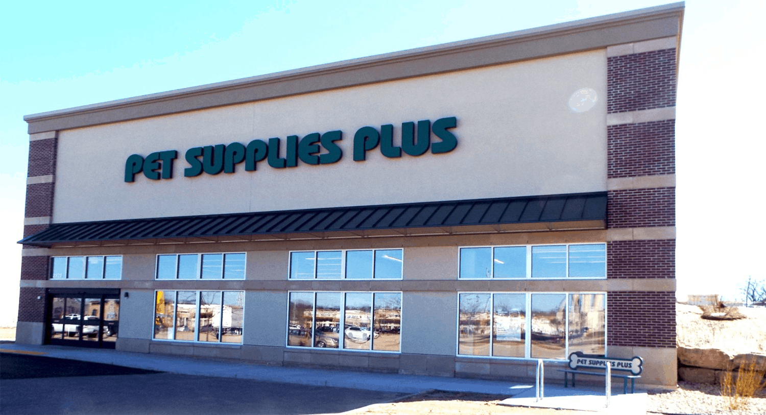 pet supplies plus ksw construction